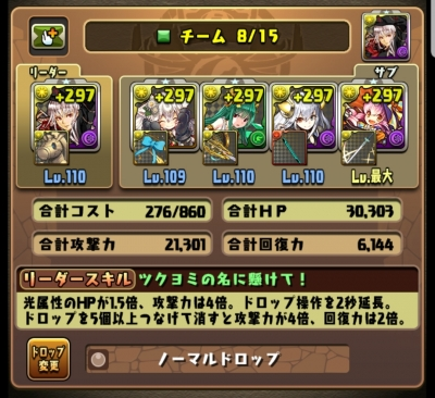 XQh36Cn.jpg