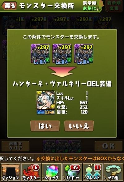 onLwi9I.jpg