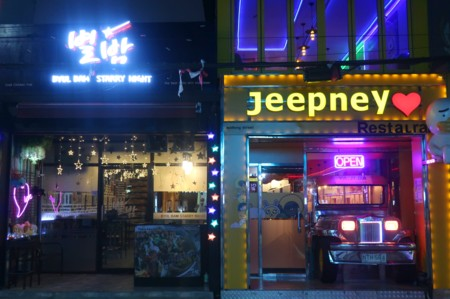 Jeepney love (1)