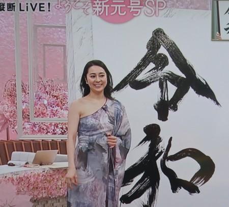 Reiwa (60)
