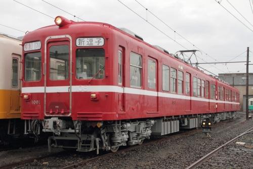 kagawa2019030910 (1)
