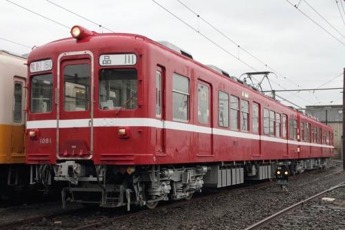 kagawa2019030910 (2)