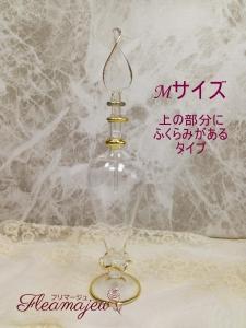 エジプト ハーバリウム ガラスボトル瓶  透明 Mサイズ①-2