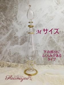 エジプト ハーバリウム ガラスボトル瓶  透明 Mサイズ②-2