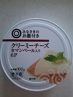 s-oisiiseiyuuchizu.jpg