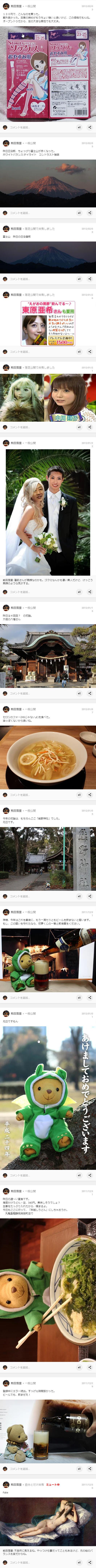 Google+ 全投稿a