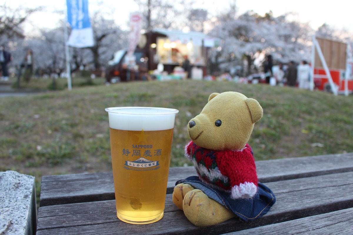 静岡麦酒と 駿府城公園 190405