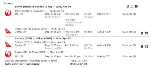1カンタス航空のビジネスクラスで東京(HND)からシドニー(SYD)までのオーストラリアへの往復航空運賃が$ 1,918から2