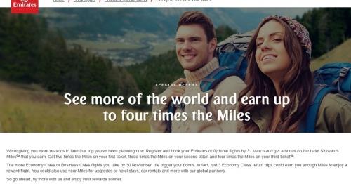 1エミレーツ航空のスカイワーズで最大300%のボーナスマイル