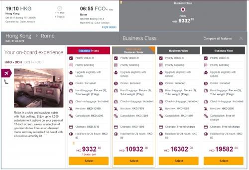 1カタール航空 ビジネスクラス香港からイタリアのローマ(FCO)往復が、$ 2,271(日本円で約25万円)