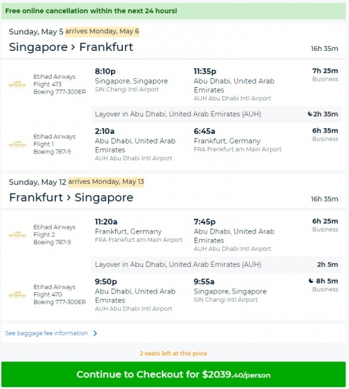 1エティハド航空のビジネスクラスでシンガポールとフランクフルト往復が$2,039米ドル
