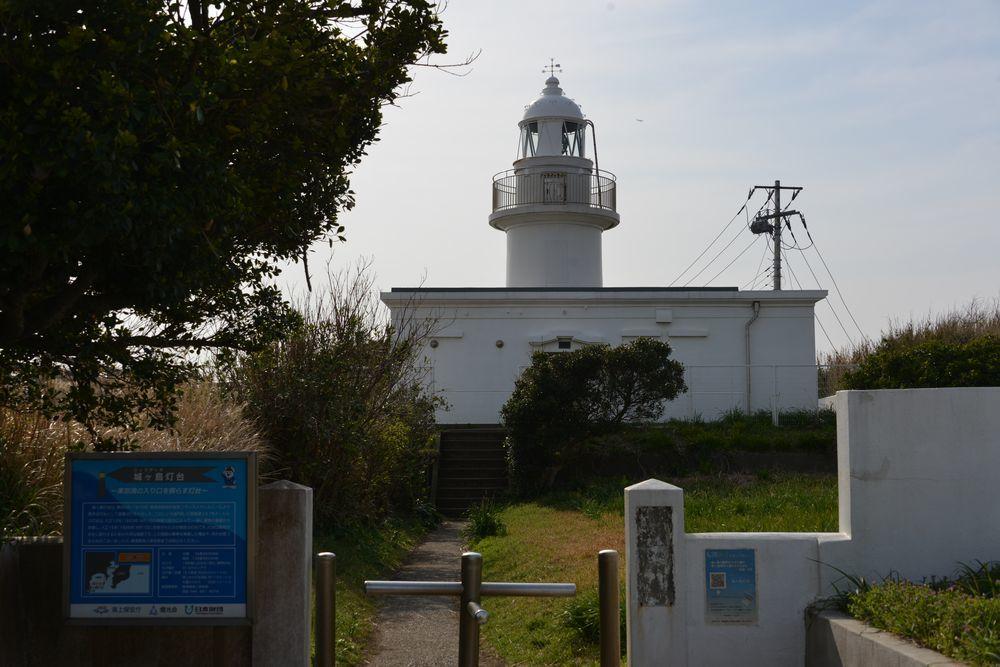 城ケ島灯台-1