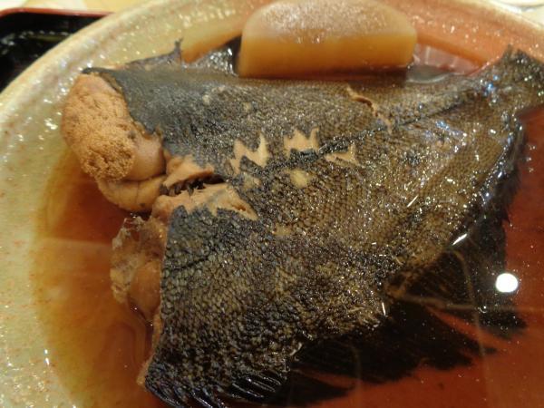 3/31 満まる・カレイの煮つけ
