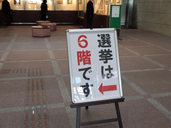 4/5 家食・にしんそば