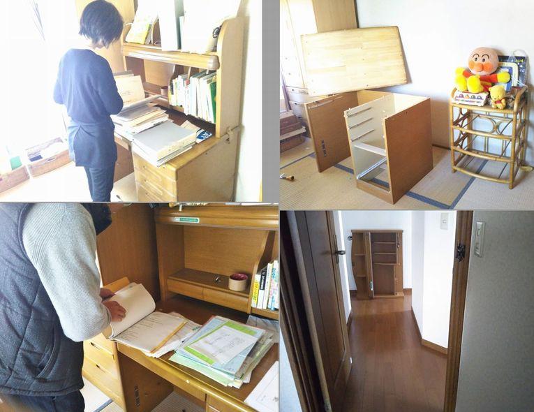 息子の部屋の片付け 書類整理 2