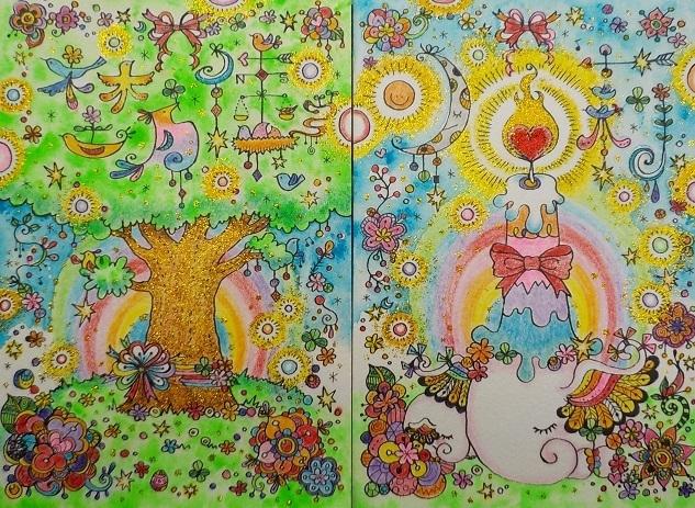 オーダーアート はがきサイズ お名前 ぞう 光 樹木