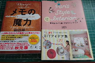 blog2019031803.jpg