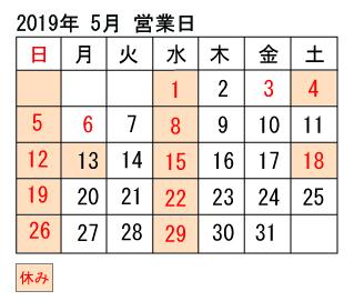 20195.jpg