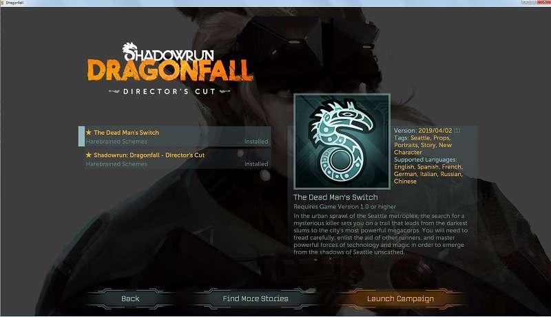 GOG 版 Shadowrun Dragonfall Director's Cut で Dead Man's Switch を表示・プレイする方法、project.cpack.bytes ファイルと convos フォルダ、scenes フォルダ配置後ゲームを起動して Dead Man's Switch が表示されているかどうか確認