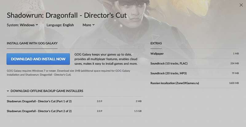 GOG 版 Shadowrun Dragonfall Director's Cut - Dead Man's Switch 日本語化、警告メッセージ File not found in archive: resources code_00003.txt And it will be skipped. 発生のため失敗