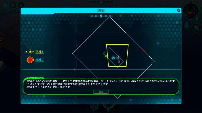 PC ゲーム Distrust 日本語化動作確認、チュートリアル - 地図