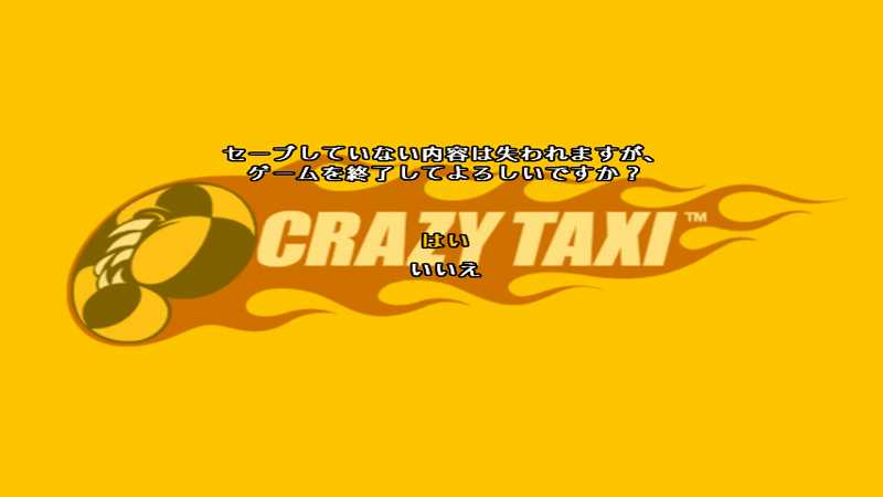 Steam 版 Dreamcast Collection 日本語化メモ、Crazy Taxi ゲーム画面、日本語表示確認