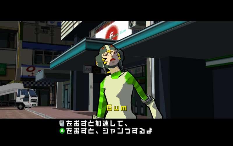 Steam 版 Jet Set Radio 日本語化メモ、アンパック・リパックツール JsrArclTool でアンパックした IMAGES.ARC に含まれている、PS3 フォルダに入っているコントローラー・ボタンファイルを、CUSTOM フォルダに展開した同名の画像ファイルに差し替えたゲーム内画像、一部差し替えたコントローラーボタン画像が反映しないところがあった