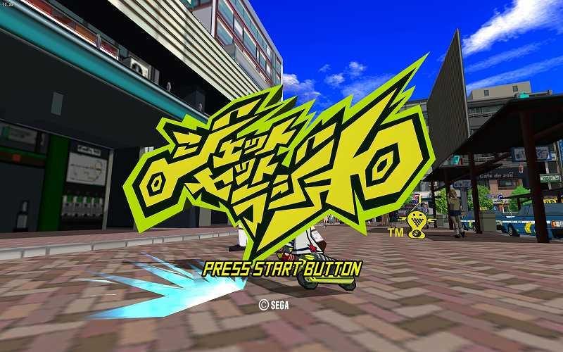 Steam 版 Jet Set Radio 日本語化メモ