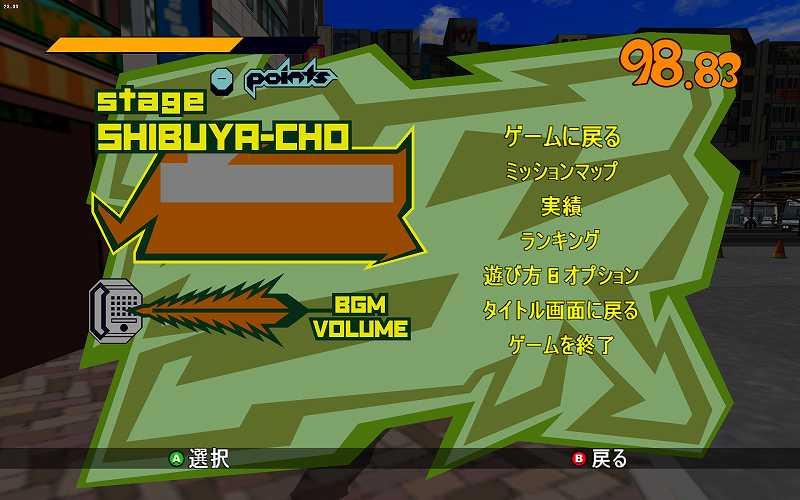 Steam 版 Jet Set Radio 日本語化メモ、Jet Set Radio ゲーム画面、日本語表示確認