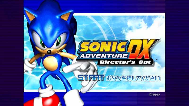 Steam 版 Sonic Adventure DX 日本語化メモ