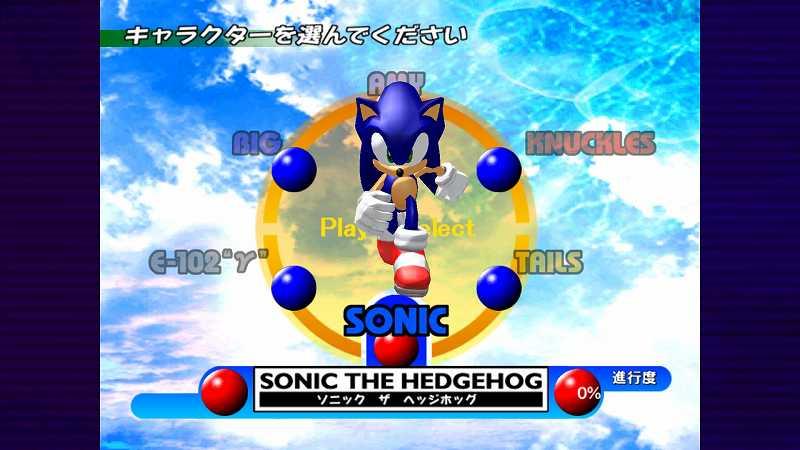 Steam 版 Dreamcast Collection 日本語化メモ、Sonic Adventure DX ゲーム画面、日本語表示確認