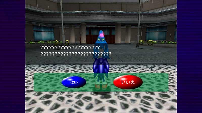 Steam 版 Dreamcast Collection 日本語化メモ、Sonic Adventure DX 日本語化後、ゲームを終了するときのメッセージが文字化けを確認