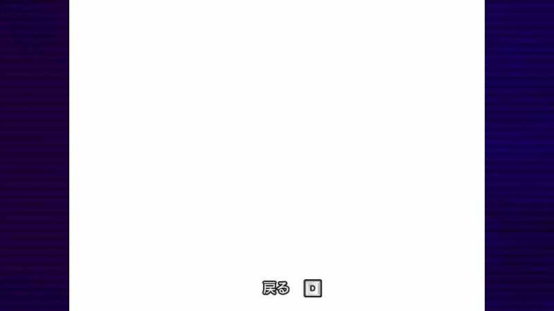 Steam 版 Dreamcast Collection 日本語化メモ、Sonic Adventure DX 日本語化後の操作方法画面、キーボード入力すると画面が切り替わるがなにも表示されない状態