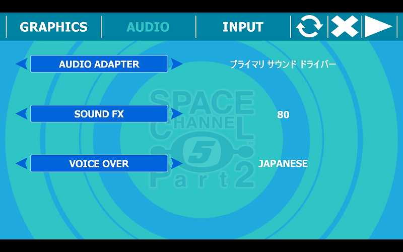 Steam 版 Dreamcast Collection 日本語化メモ、Space Channel 5: Part 2 Configure 画面、VOICE OVER で Japanese を選択すると音声のみ日本語吹き替えに変更可能