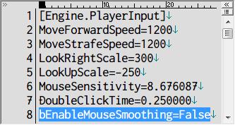 PC ゲーム OUTLAST - マウススムージング オフ、OLInput.ini にある bEnableMouseSmoothing を False に変更