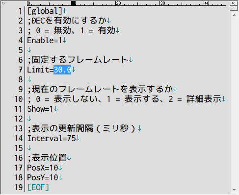 Steam 版 Jet Set Radio 日本語化メモ、バイナリエディタでアドレス 17179A の 0F 84 01 01 を E9 DA 00 00 に書き換えた jetsetradio.exe を、Jet Set Radio がインストールされているフォルダにある jetsetradio.exe と差し替える。ゲーム実行速度が速くなるためフレームレート制限ツールを使って fps を制御、フレームレート制限ツール DEC の場合は d3d9.dll と dec.ini 2ファイルを Jet Set Radio インストールフォルダに配置する、dec.ini を開き Limit を 30.0 に書き換えて保存する。ゲームを起動してゲーム速度が正常に戻っているかどうか確認する