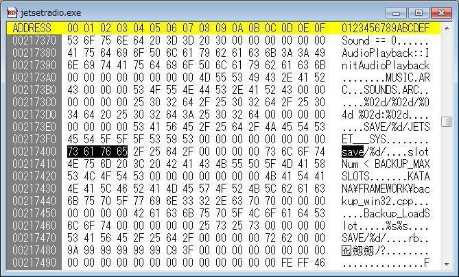 Steam 版 Jet Set Radio ダウンロードした jetsetradio.exe 版セーブファイルロード問題対策、jetsetradio.exe をバイナリエディタで開きアドレス 214700 に移動、小文字の save がセーブファイルが保存されているフォルダ名 SAVE と大文字小文字で異なるため、セーブファイルをロードできないのが原因の模様