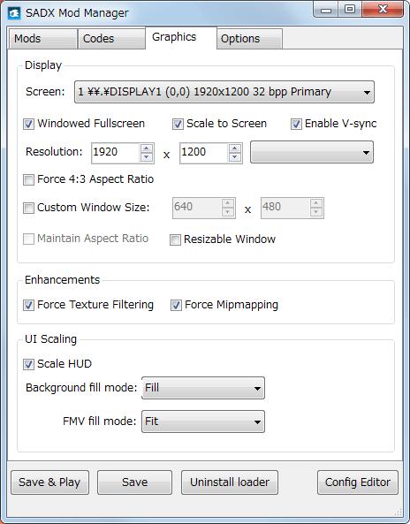 Steam 版 Sonic Adventure DX、SADX Mod Manager の Graphics タブ、デフォルトでボーダーレスウィンドウモード有効化状態