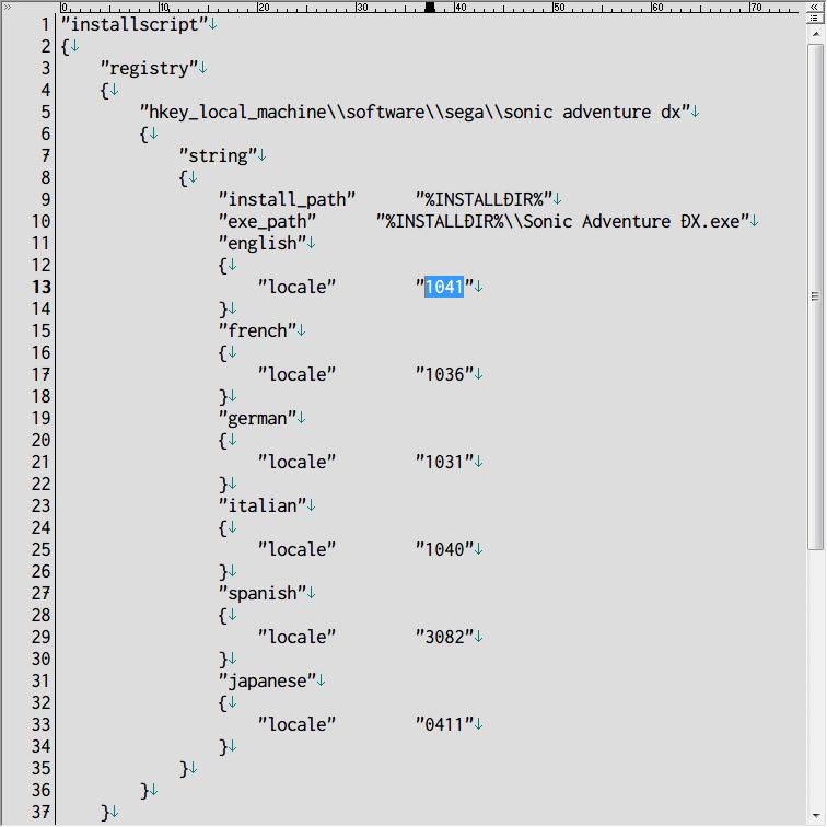 Steam 版 Dreamcast Collection 日本語化メモ、Sonic Adventure DX 日本語化方法、Sonic Adventure DX がインストールされているフォルダにある install.vdf をテキストエディタで開き、english ネスト(入れ子)にある locale 1033 を 1041 に変更して保存