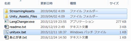 Steam 版 Shadowrun Dragonfall Director's Cut - Dead Man's Switch 日本語化、アップローダ ディスオナード日本語化計画にある ShadowrunReturns_DeadMan'sSwitch日本語化1.3.rar をダウンロード、StreamingAssets フォルダ、Unity_Assets_Files フォルダ、unityex.bat ファイルを、Shadowrun Dragonfall Director's Cut がインストールされている Dragonfall_Data フォルダに配置