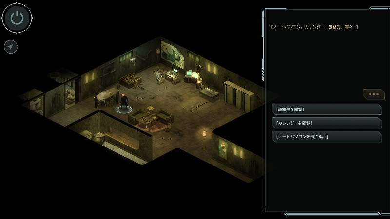 Steam 版 Shadowrun Dragonfall Director's Cut - Dead Man's Switch 日本語化、スクリーンショット