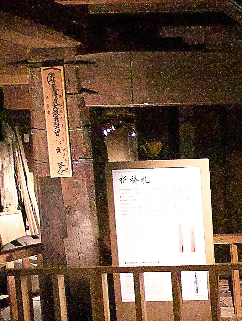 国宝松江城天守閣(1)_6