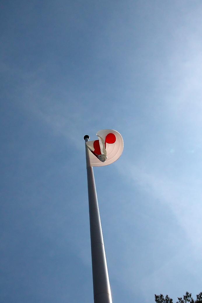 国旗掲揚塔