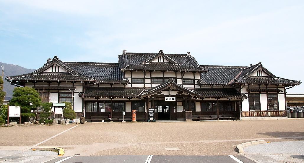 旧大社駅 重要文化財(国指定)_1