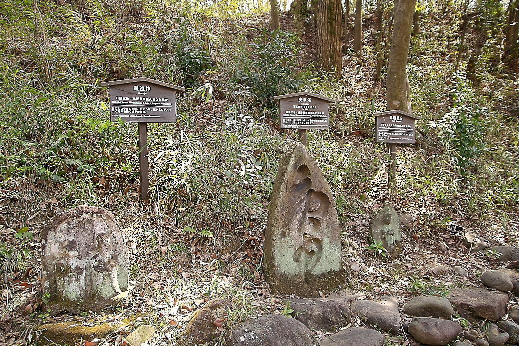 佐久穂町にあった石碑など_4