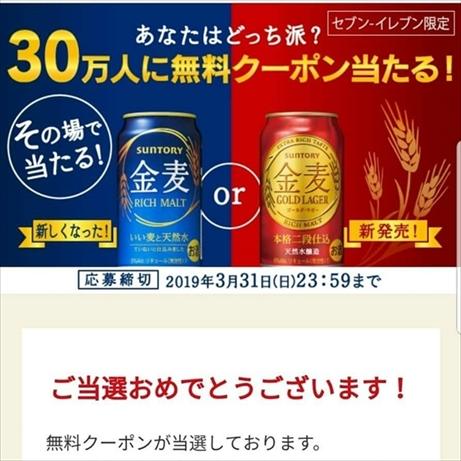 beer_20190323181615c6d.jpg