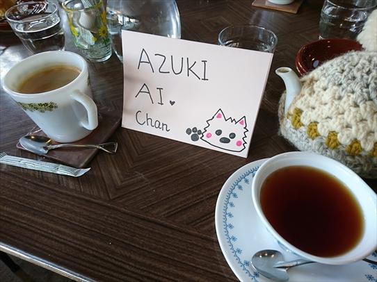 cafe7_20190311155219157.jpg