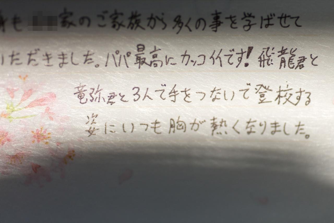 9T4A6540.jpg