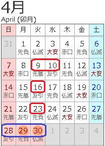 201904_Calendar.png