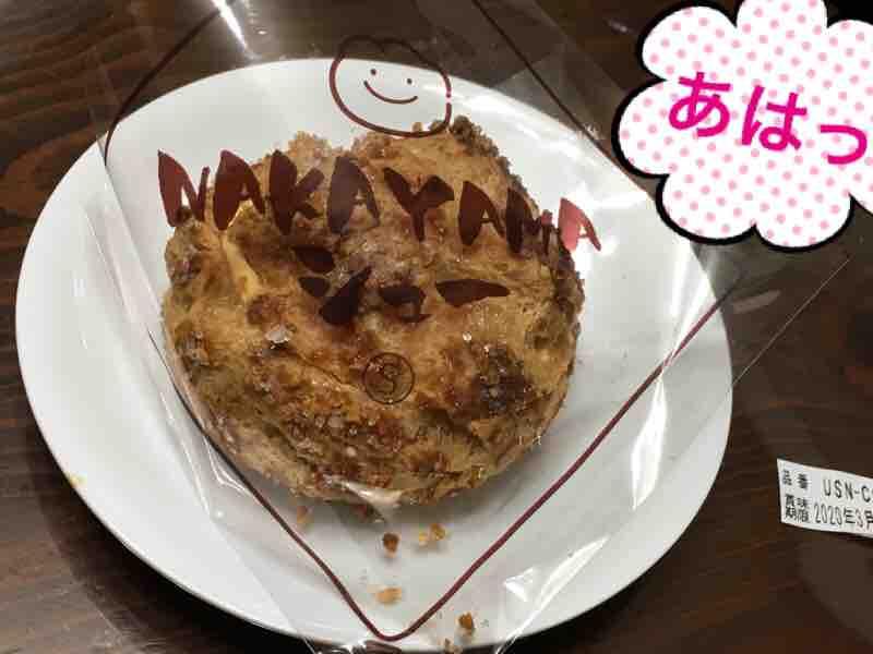 うらら 菓子 工房 洋菓子店「菓子工房うらら」が本庄市にオープン!営業時間は?住所は?